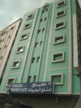 Al Khaleej Plaza