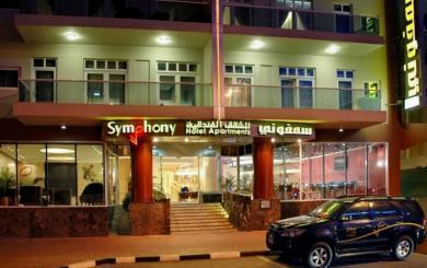 Symphony Hotel Apartments Dubai