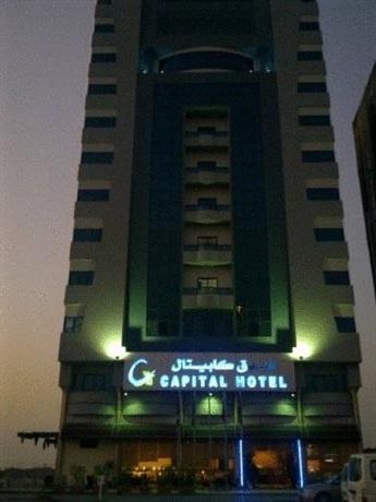 Capital Hotel Ras Al Khaimah