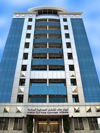 Arabian Gulf Hotel Apartments Al Barsha