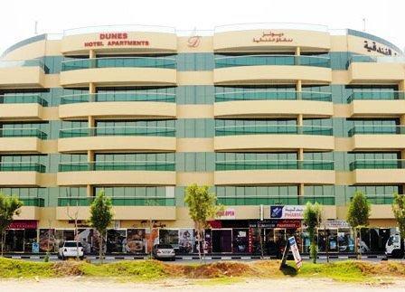 TIME Dunes Hotel Apartments Al Qusais