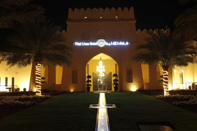 Tilal Liwa Hotel