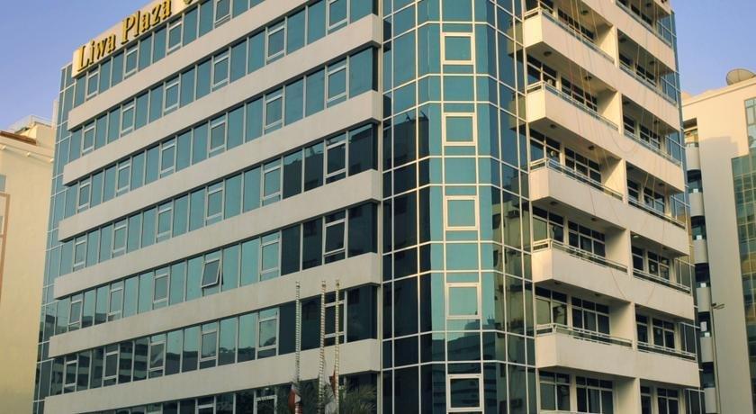 Liwa Plaza Hotel Apartments