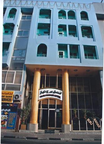 Burj Nahar Hotel