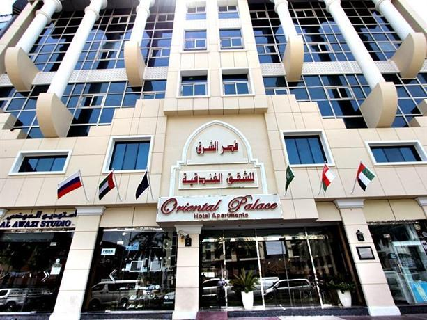 Oriental Palace Hotel Apartments