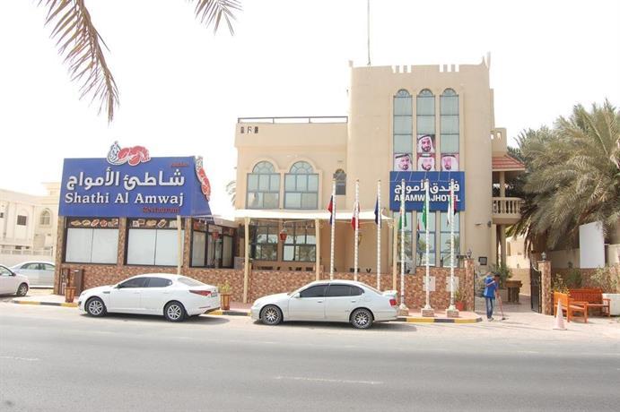 Al Amwaj Hotel