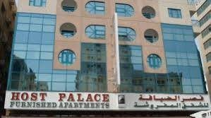 Host Palace Hotel Apartments