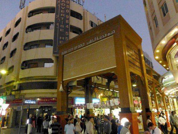 Al Uruba Hotel