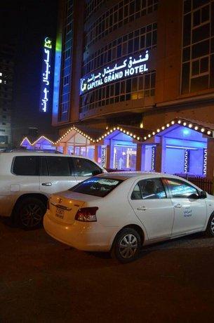 Capital Grand Hotel