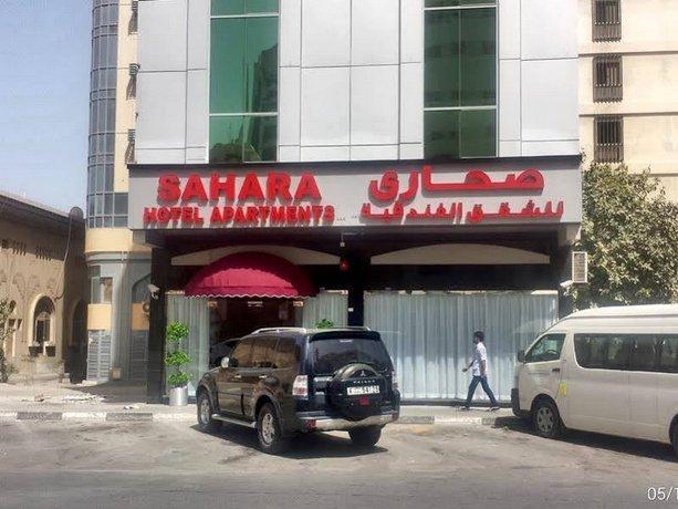 Sahara Hotel Apartments Al Shuwaihean Sharjah
