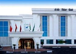 Al Ain Palace Hotel Sharjah