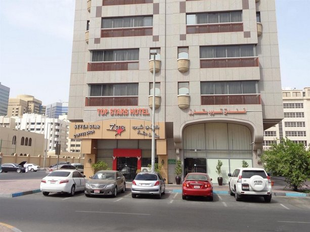 Top Stars Hotel