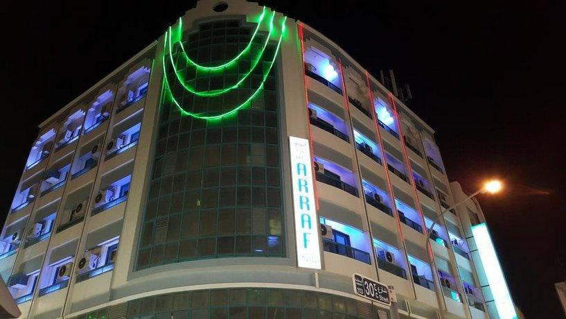 Alarraf Hotel