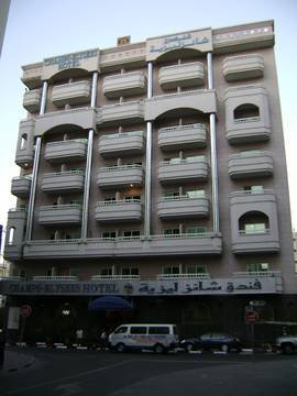 Champs Elysees Hotel Dubai