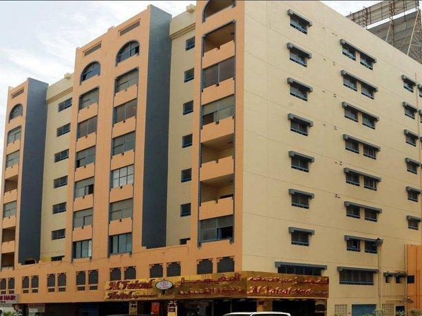Aureate Hotel Apartment
