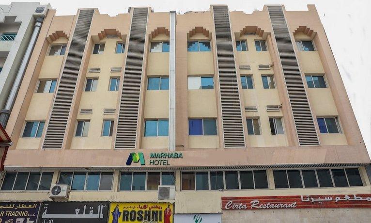 Marhaba Hotel Dubai