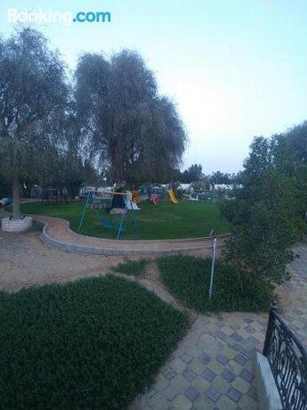 Al Maha Farm
