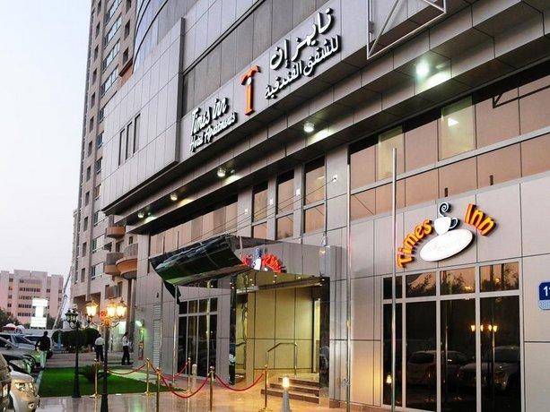Times Inn Hotel Apartments