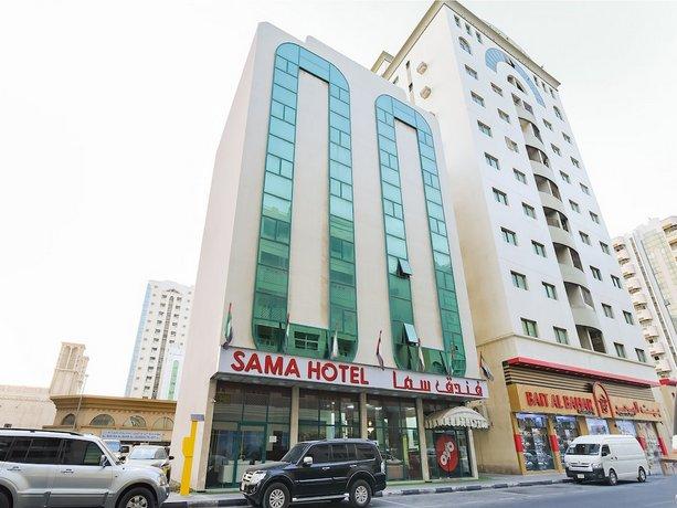 Sama Hotel Sharjah