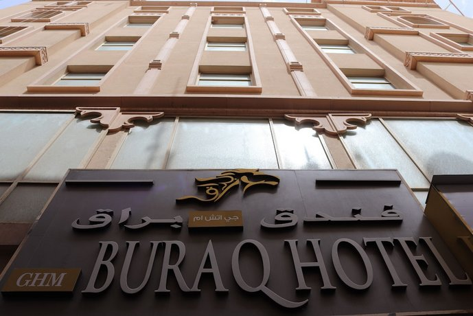 Al Buraq Hotel