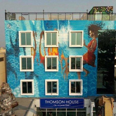 Thomson Art House