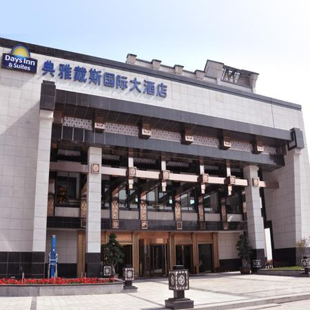 Days Hotel & Suites Dianya Chongqing