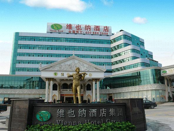 Vienna Hotel - Shenzhen Minzhi Branch Shenzhen