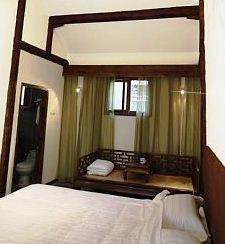 Four Seasons Courtyard Residence Beijing