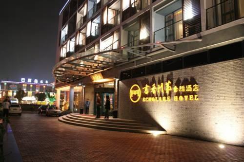 Scholars Hotel SIP Suzhou Suzhou