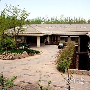 Purple Jade Country Club & Resort Beijing