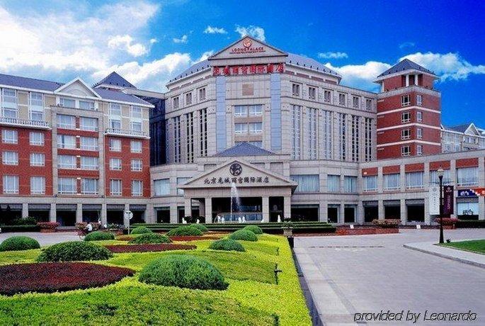 Wyndham Beijing North