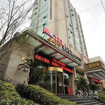 Motel 168 Shanghai Minxing Road