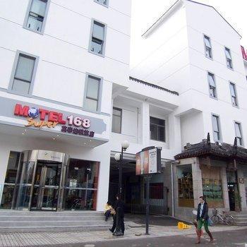 Motel 168 Suzhou Guanqian Street