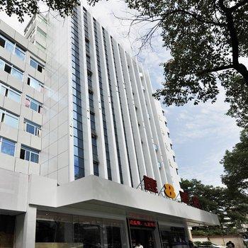 Super 8 Hotel Fuzhou Wu Yi Bei Lu