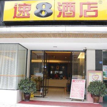 Super 8 Chengdu Taisheng North Road