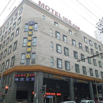 Motel 168 Jin Ling Road Shanghai