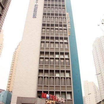 Motel168 West Yan An Road Inn Shanghai