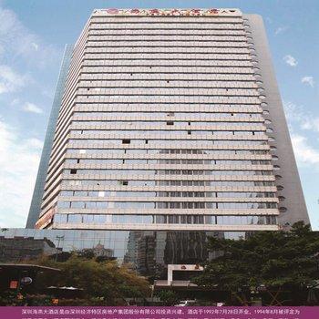 Petrel Hotel Shenzhen