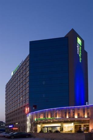 Holiday Inn Express Shanghai Jinqiao Central