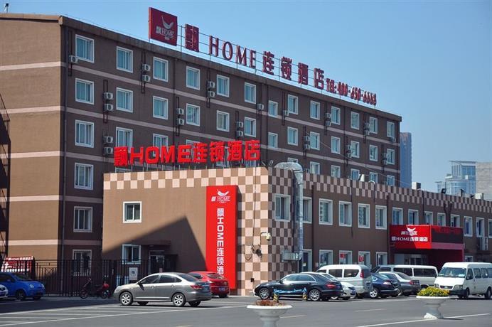 Piao Home Inn Beijing Guomao East