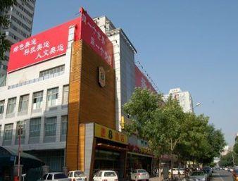 Super 8 Beijing Bird's Nest