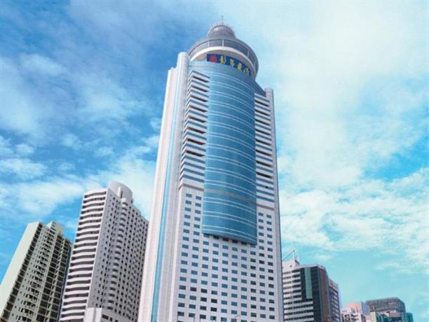 Shenzhen Panglin Hotel Guomao Shopping Center