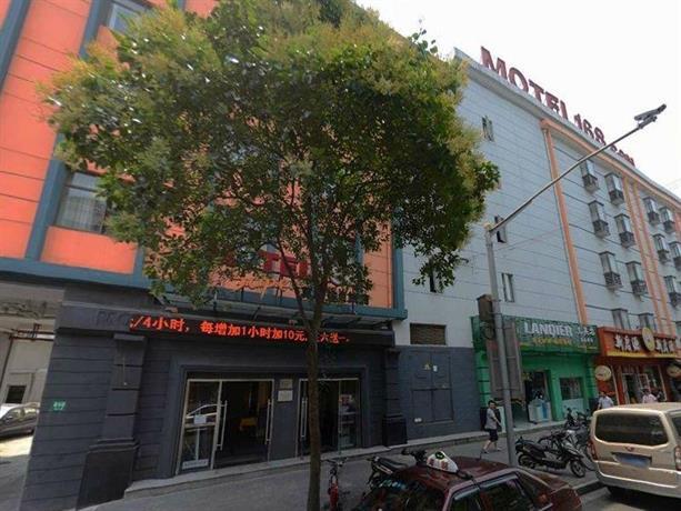 Shanghai Motel168 Xuchang Road