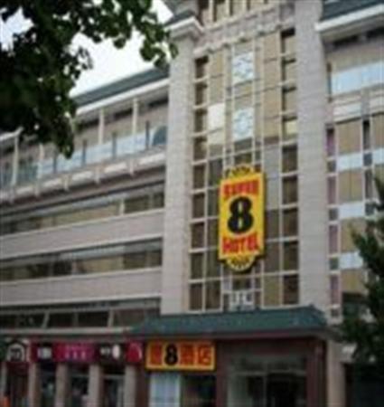 7 Days Premium Beijing Xinshijie Department Store
