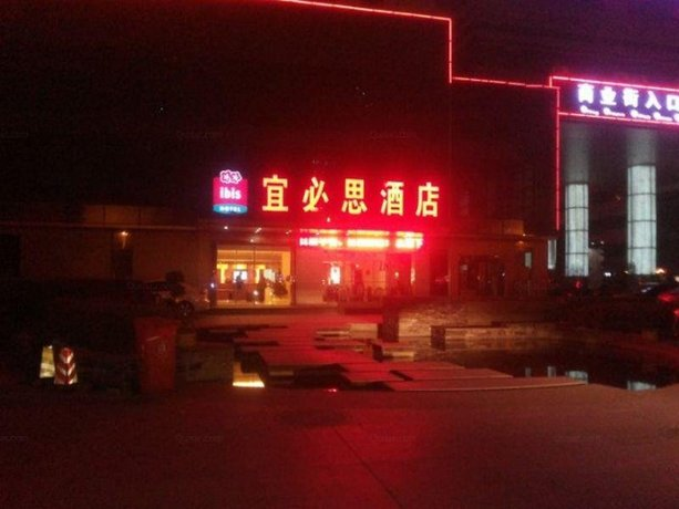 Ibis Wuxi Railway Station Chunshen