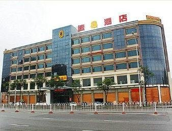 Super 8 Ya Tai Hotel Fuzhou