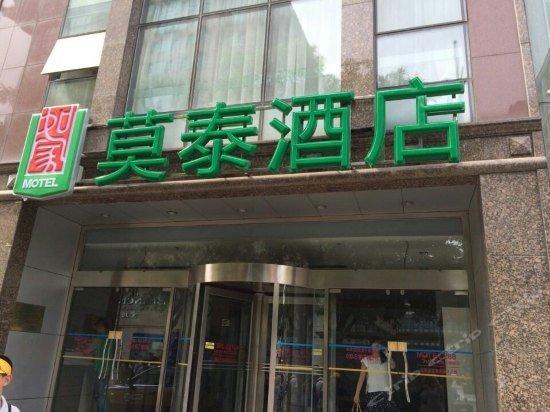Motel 268 Beijing Wangfujing