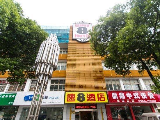 Super 8 Jin Han Lin Hotel Suzhou