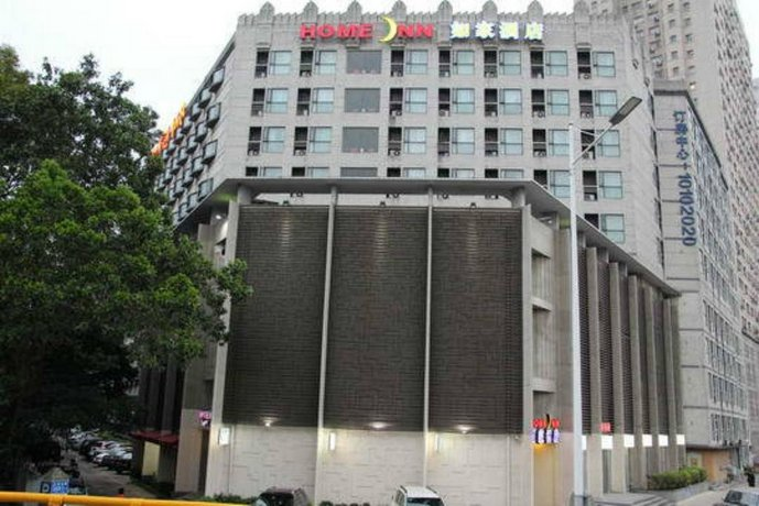 Motel 268 Shenzhen Huaqiang Subway Station