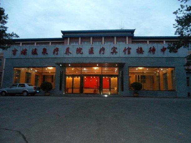 Changbai Mountain International Dong Hot Spring Kuangliao Reception Centre